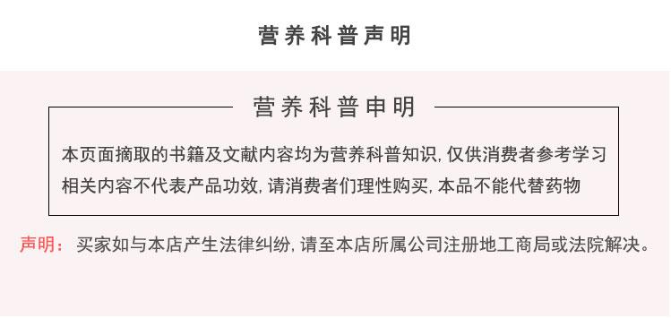 桂仁维生素C生产厂家