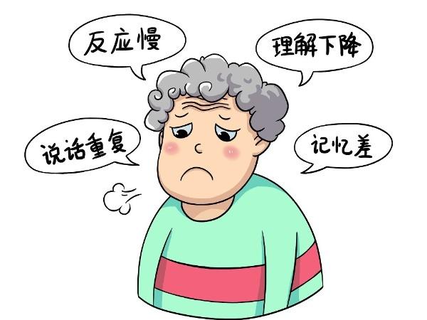 硒与不同疾病之间的关系——硒与老年痴呆