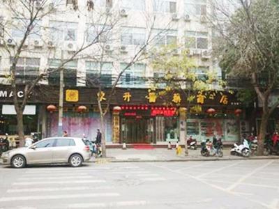 郑州市东升医药商店