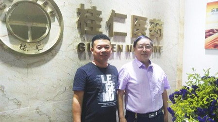 新华中医院院长做客桂仁医药 进一步加强双方全面合作