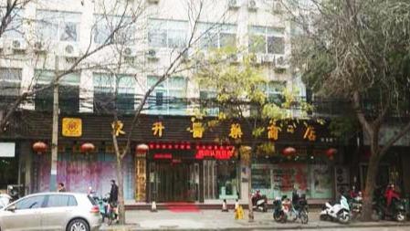 郑州桂仁医药与东升医药商店达成战略合作协定