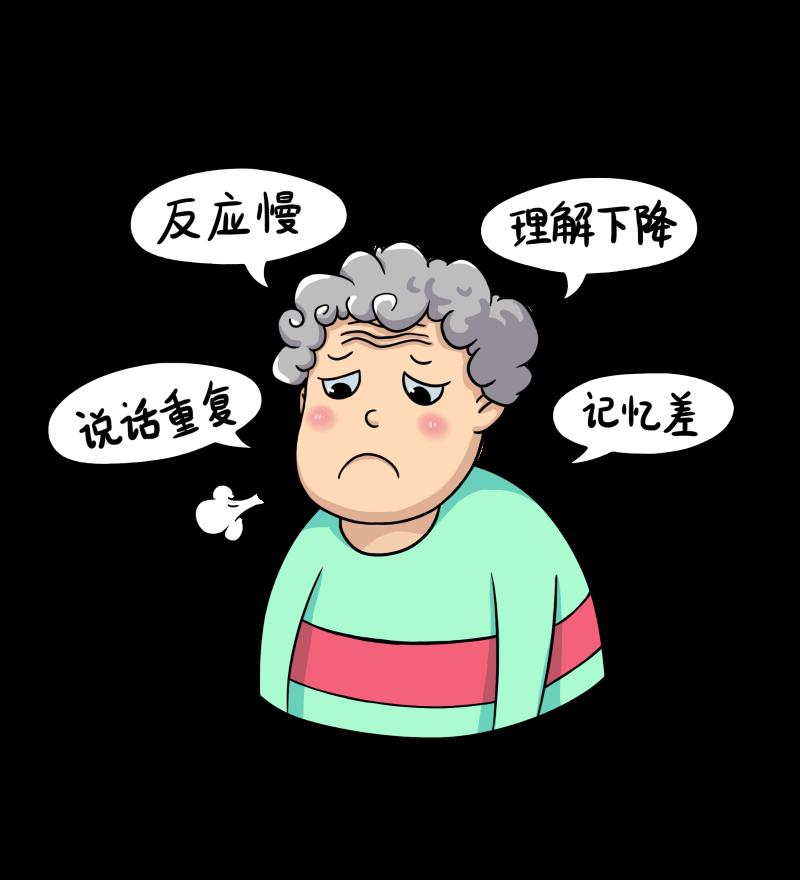 千库网_阿兹海默症漫画叹气_元素编号12880608